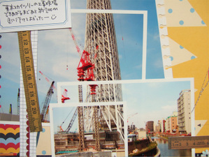 Skytree_6_cocon_20100627