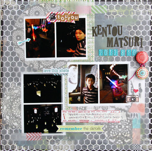 Cocon20128kentou3_1_3