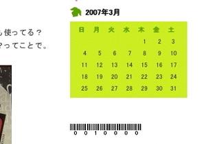 Freesnap001
