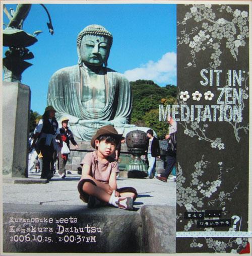SIT IN ZEN MEDITATION