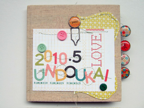 2010.5.UNDOUKAI_1