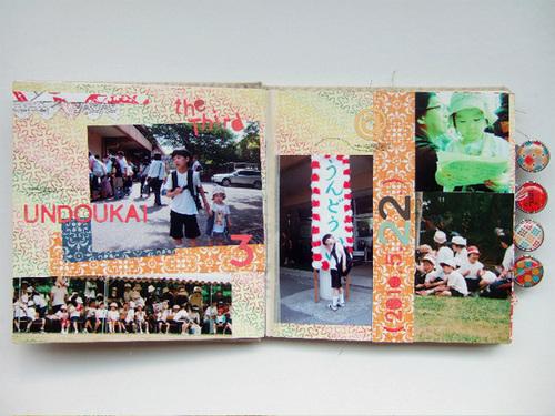 2010.5.UNDOUKAI_3