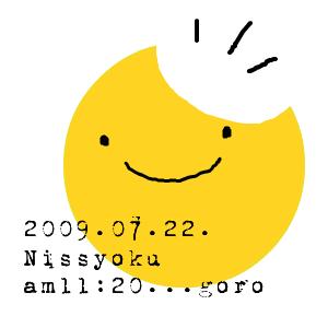 Cocolog_oekaki_2009_07_23_02_33